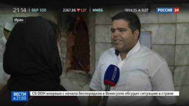 Новости на Россия 24 • Предвыборная кампания в Иране скандалы и интриги