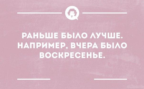 https://pp.vk.me/c543101/v543101426/17215/x-RpDQsTn-Q.jpg