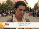 05 мая 2014 Новости Рен ТВ Армавир