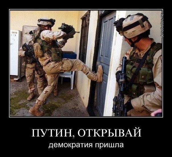 """Бойцы полка """"Азов"""" освобождают от боевиков поселок Широкино - Цензор.НЕТ 9251"""
