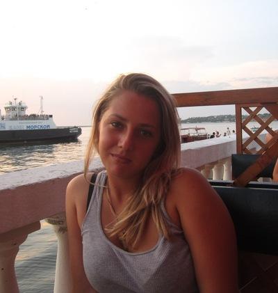 Александра Романченко, 29 апреля , Евпатория, id32561856