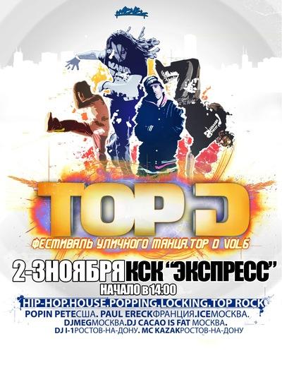 Сослан Чехоев, 5 октября , Чудово, id63503110