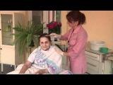 Уход за пожилыми, больными людьми - часть 4