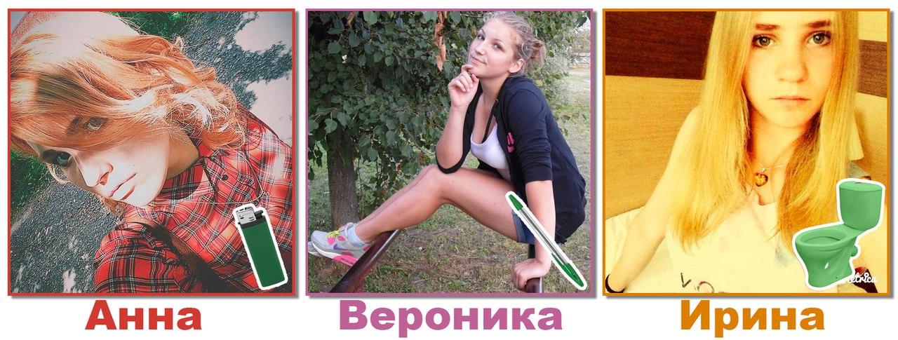 solevaya-anna-shatova-porno-video