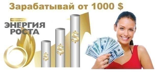 Как заработать в интернете на порно сайте ставки транспортного налога хабаровск 2015