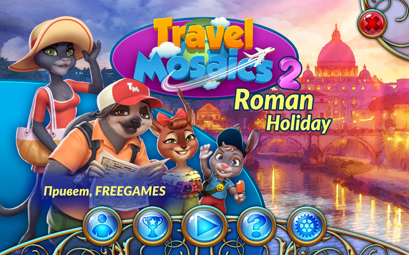 Travel Mosaics 2: Roman Holiday (Rus)