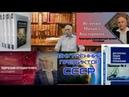 Культурно развивающий проект Ноосфера Величко М В ДОТУ Занятие № 4 АК ВП СССР