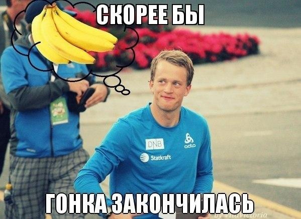 Бьо і банани