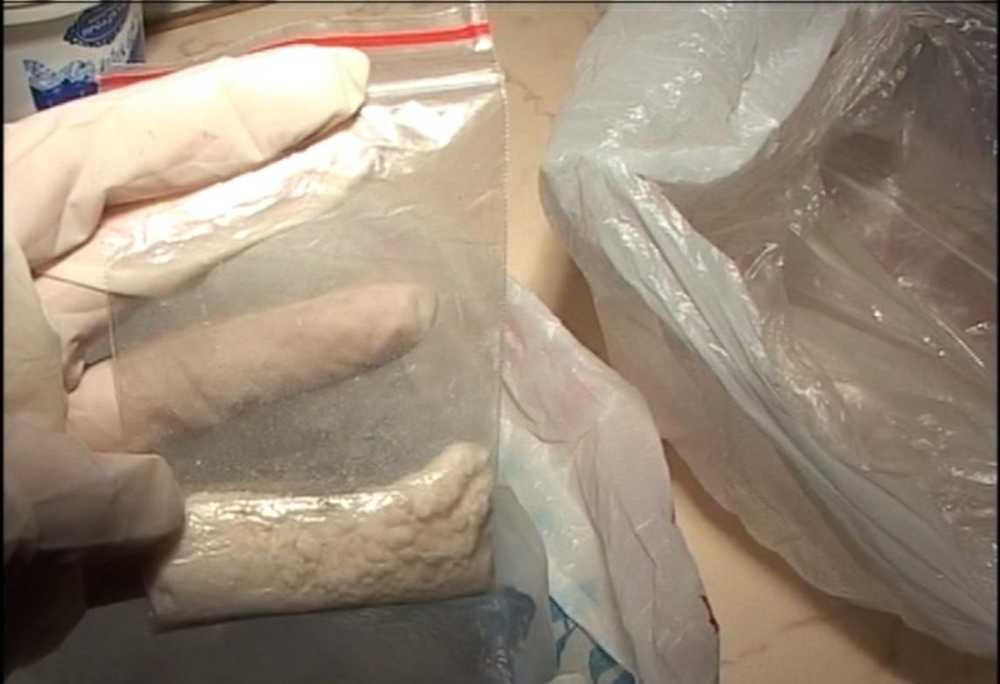 В Мариуполе попала под суд наркоторговка