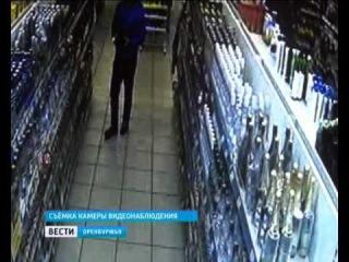 Фокус не удался: камеры видеонаблюдения в очередной раз помогли найти вора