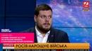 В Киеве требуют от слов об агрессии перейти к линчеванию пятой колонны