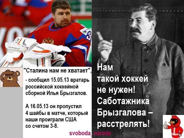 Второй состав сборной США разгромил Россию на чемпионате мира по хоккею - Цензор.НЕТ 2463