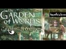 فيلم حديقة الكلمات | Kotonoha no Niwa | مدبلج بالعربية