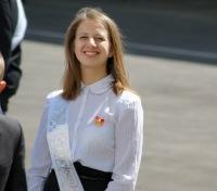 Victoria Yarchak, 28 ноября 1994, Москва, id19365910