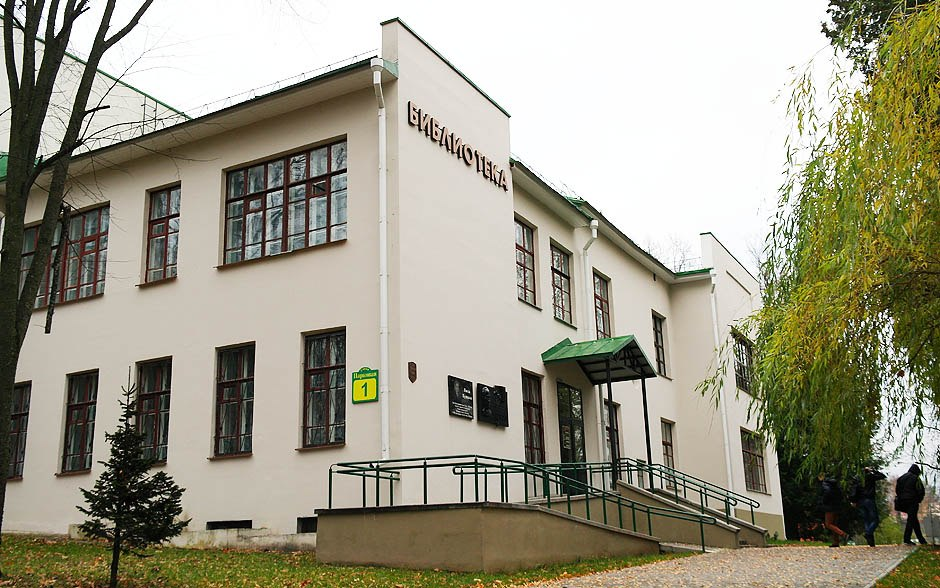 Бібліятэка, вул.Паркавая, 1. Фота: horki.info.