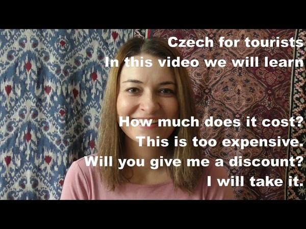 Czech for tourists, part 3, basic czech, Simple czech, Czech, shopping in Prague, czech pharses,