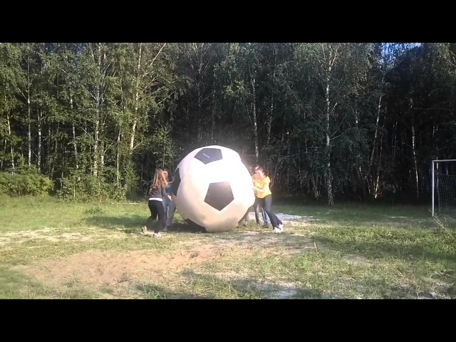 Гигантобол на ДР Дэкстры Playing with giant ball at Dextra's b-day