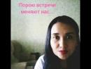 Порою встречи меняют нас... 19.05.2012 г. Алматы