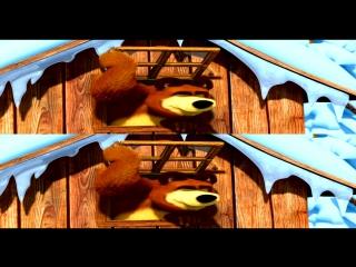 Маша и медведь Когда все дома 4K 3D