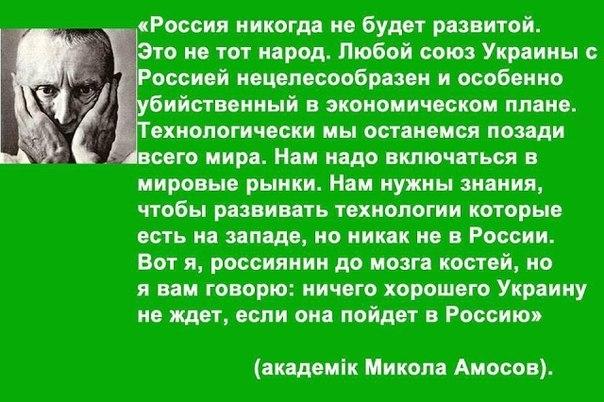 В Киев прилетели морпехи из Крыма - Цензор.НЕТ 5605