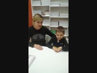 Отзыв Натальи Николаевны мамы нашего ученика Каменяр Дениса(5 лет)