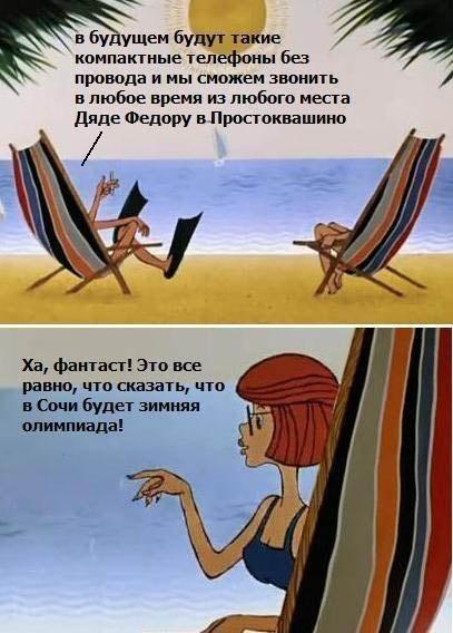 http://cs312517.vk.me/v312517861/7b57/8-ofNddBdBA.jpg