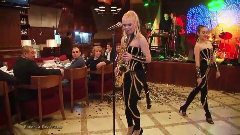 Свадебная полька танцы до упада