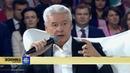 Клинч Собянин/Силуанов: Москва - локомотив или тормоз России?