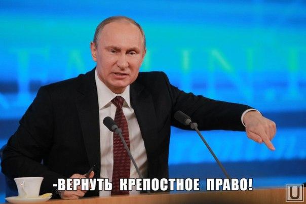 Убытки от оккупации Крыма РФ составляют 1 триллион 80 млрд грн, - глава Минюста - Цензор.НЕТ 952