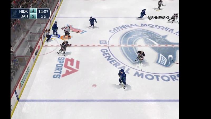 Шестая игра серии Vancouver Canucks - New Jersey Devils.