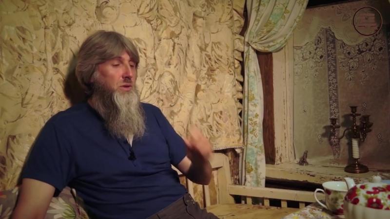Магия ведовских наговоров Беседа с ведуном Сергей Будник