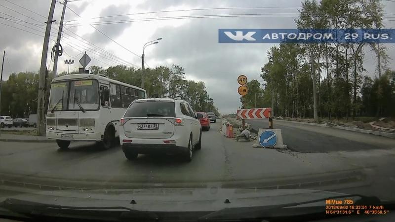 Архангельск Не стал прибегать к экстренному торможению