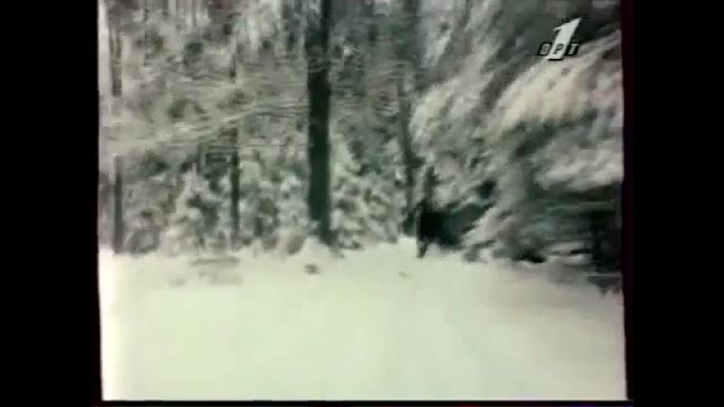 Сказ про то, как царь Пётр арапа женил (1976 г.) (Анонс ОРТ Декабрь 1996 г)