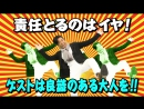 Mecha ike 2017 08 19 Water Binta Sayonara E mura チェチェナちゃんの水ビンタ祭り クイズ自分ショック さようならE村スペシャル