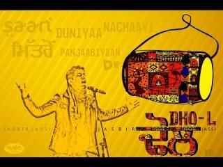 Dhol | Jasbir Jassi | Official Punjabi Video 2014 | Latest Punjabi Songs 2014