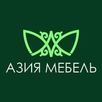 АйгульЖанабаева