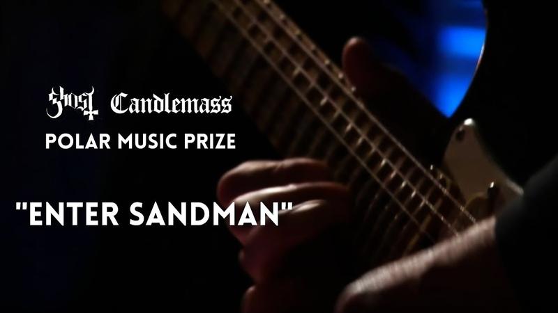 Ghost, Candlemass, Vargas Lagola - Enter Sandman [Polar Music Prize] [HQ]