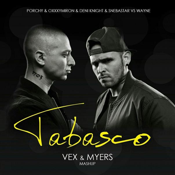 DJ VeX Official Group 57d4de5f64519