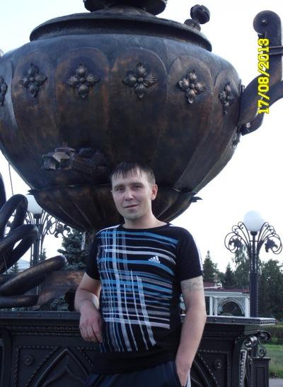 Роман Фасхутдинов, 11 мая 1980, Елабуга, id89464104