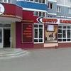 Центр Каминов
