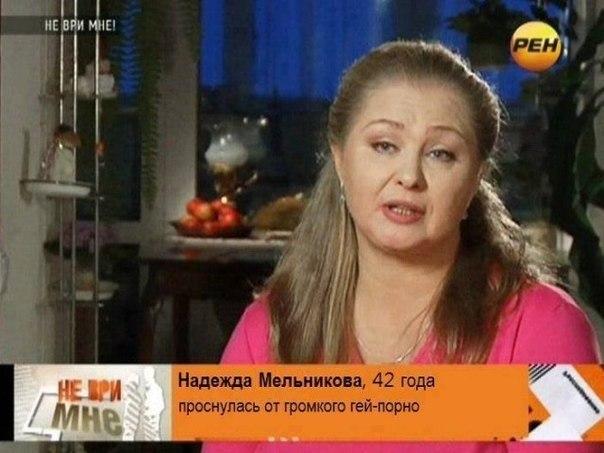 порно фото казаков