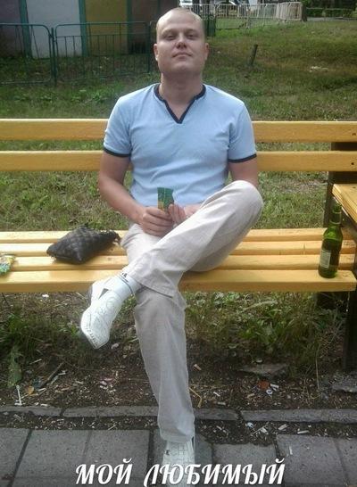 Тёма Кущ, 7 августа 1997, Запорожье, id152341575