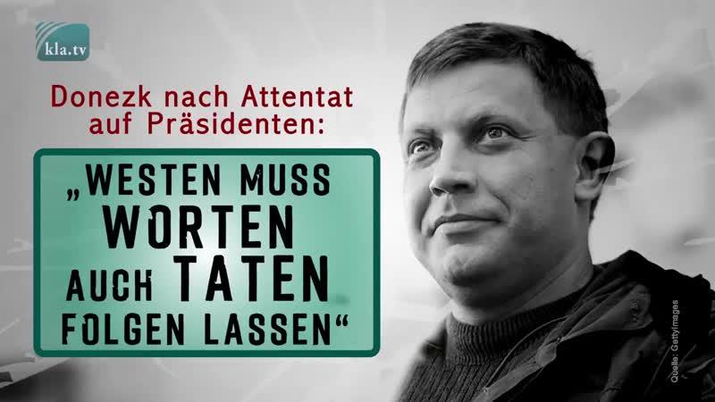 Donezk nach Attentat auf Präsidenten...