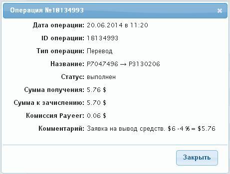 http://cs617225.vk.me/v617225527/ce2c/glOfd9qqjwc.jpg