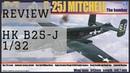 HK Models 1 32 B 25J Mitchell Review