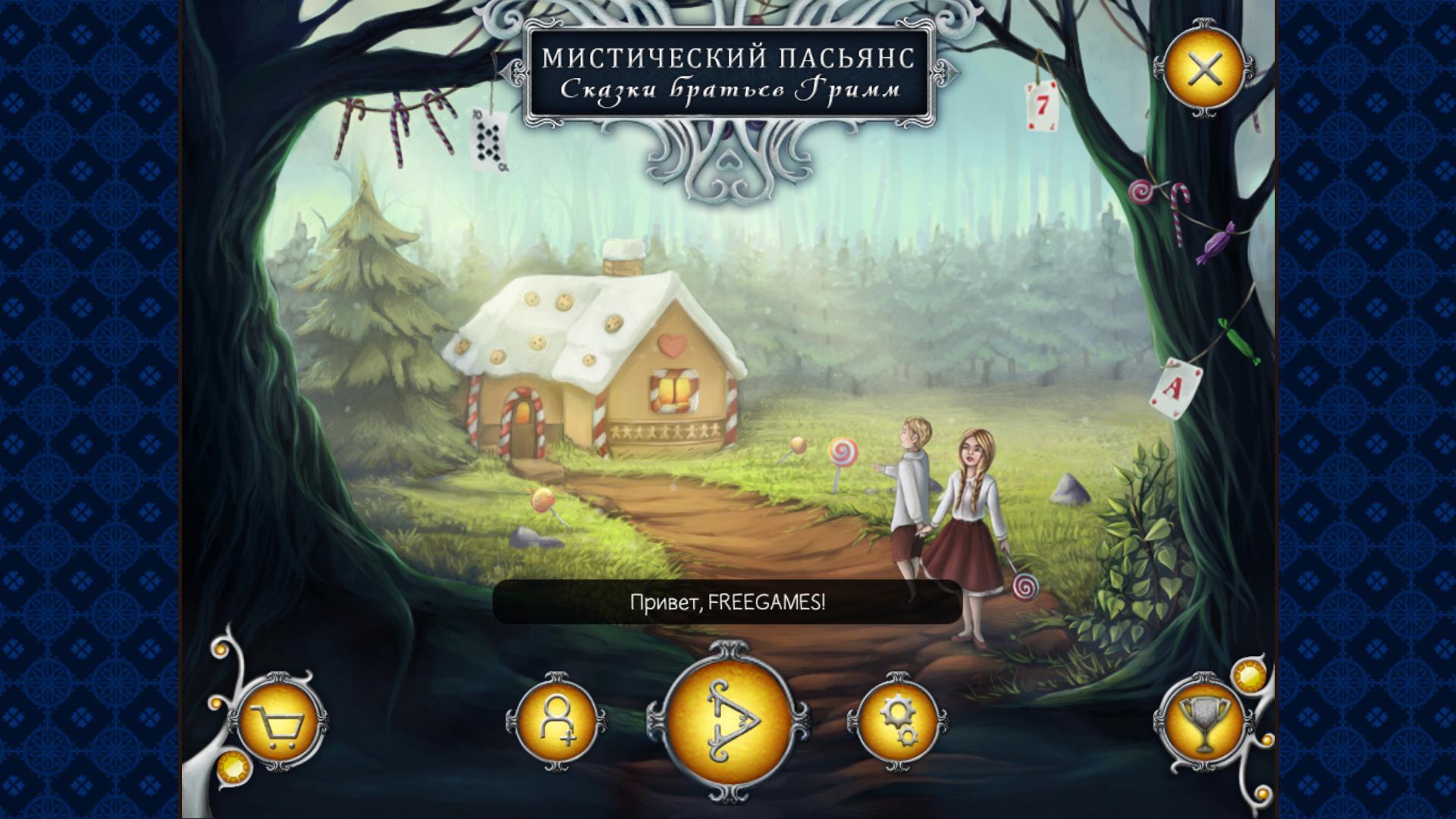 Мистический Пасьянс: Сказки братьев Гримм | Mystery Solitaire: Grimms Tales (Rus)