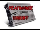 ЗАМЕР НОВИНКИ ОТ KICX - RX1050D