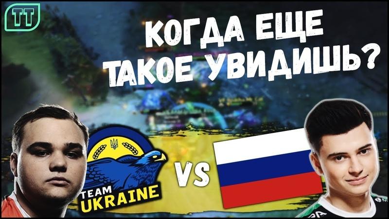 ИСТОРИЧЕСКАЯ ВСТРЕЧА НУН ПРОТИВ ВИРТУС ПРО - UKRAINE VS RUSSIA - WESG!