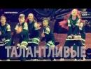Студия Современного танца FLASH с новой танцевальной программой ВОПРЕКИ