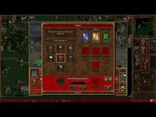 [HoTA mt_Jebus 2x2] twaryna+Redwhait vs. Amiloo+Falcone. Part 2